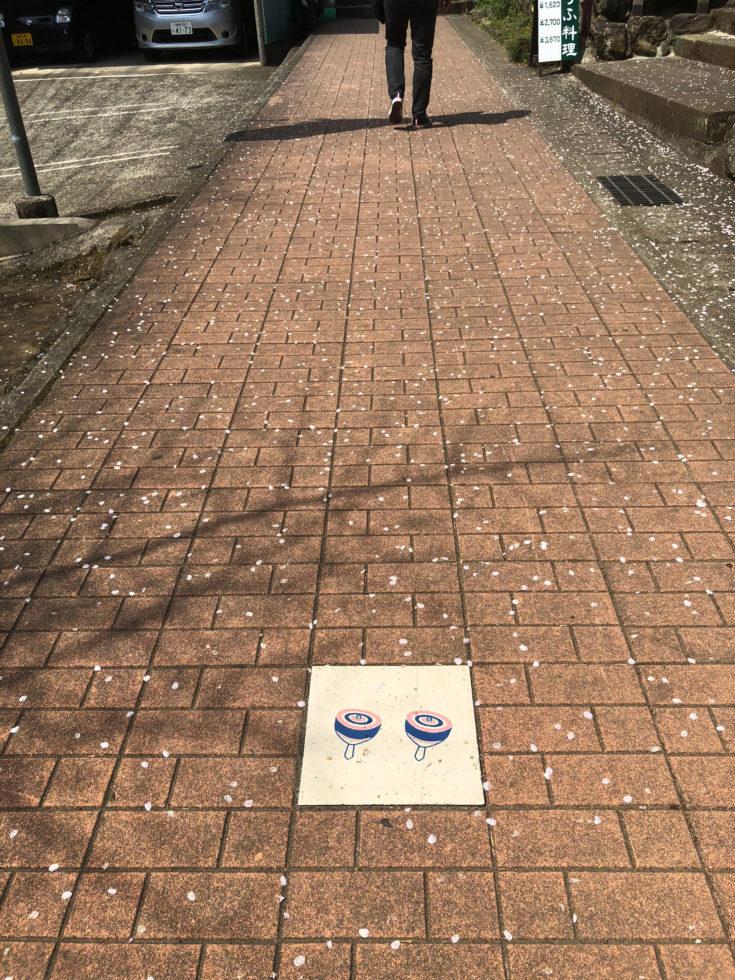 コマ 参道 踊り場