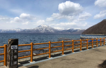 湖 橋 支笏湖
