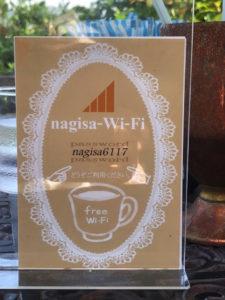 カード WiFi アンテナ