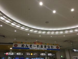 空港、沖縄、ロビー