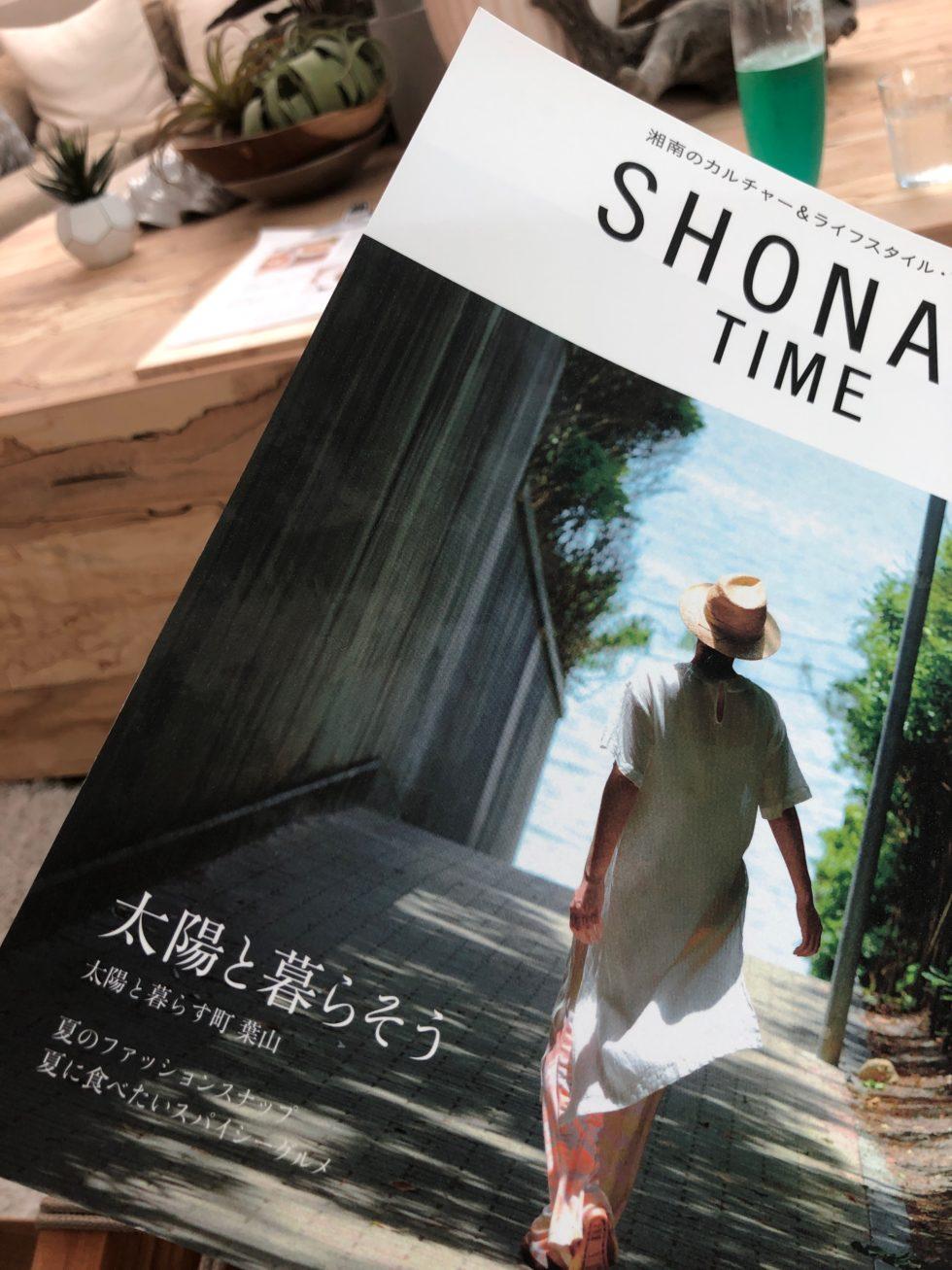 雑誌、湘南、小道