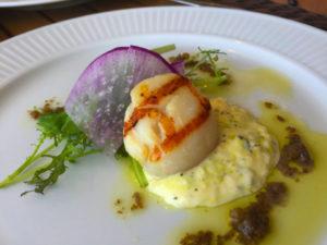 ホタテ 野菜 タルタル