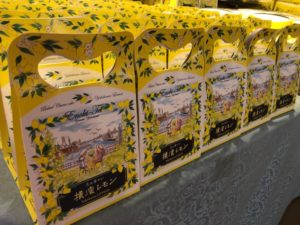 横浜レモン、えの木てい、お土産